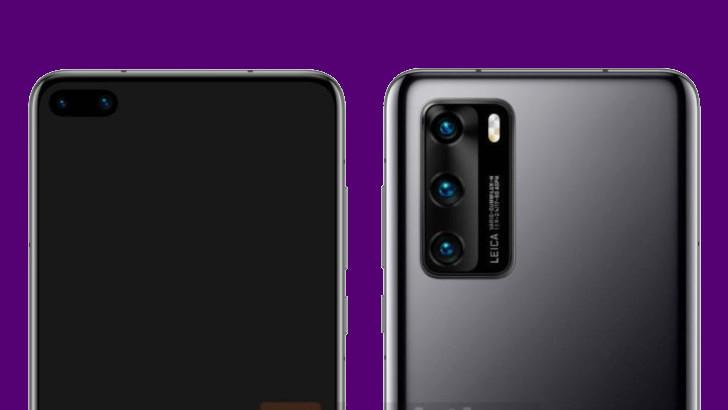 Huawei P40. Так будет выглядеть эта модель смартфона