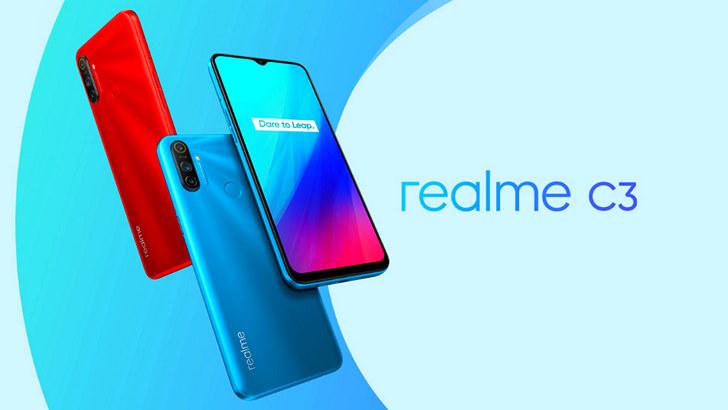 OPPO Realme C3. Недорогой смартфон улучшили, оснастив камерой с тремя объективами