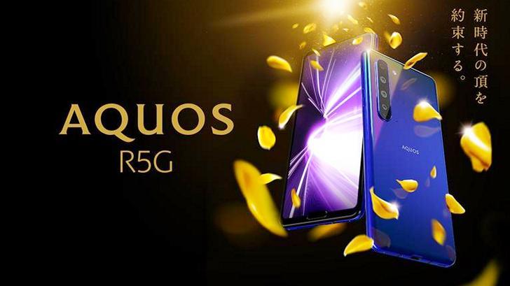 Sharp Aquos R5G с фирменным 120-Гц IGZO дисплеем и процессором Snapdragon 865 официально представлен
