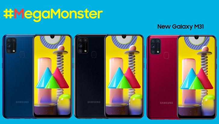 Цена Samsung Galaxy M31, оснащенного камерой с четырьмя объективами и батареей с емкостью 6000 мАч, в Европе уже известна