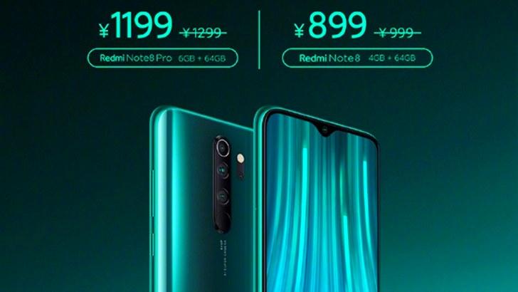 Цена Xiaomi Redmi Note 8 и Redmi Note 8 Pro снижена после появления на рынке флагманм Mi 10