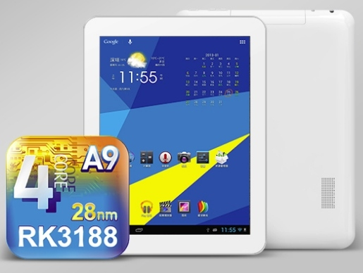 yuandao-n80-is-an-8-inch-tablet-with-an-rk3188-quad-core-cpu
