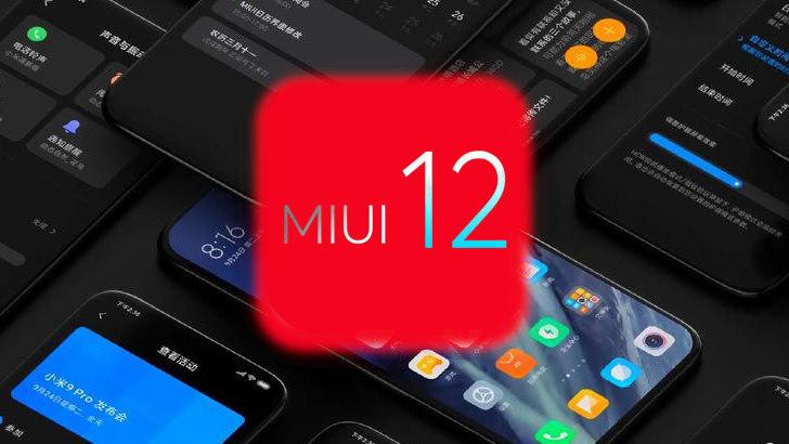 MIUI 12. Новая оболочка Android получит новый интерфейс, обновлённое меню многозадачности, новые жесты и прочее