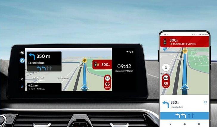 Навигатор TomTom AmiGO теперь можно запускать в Android Auto