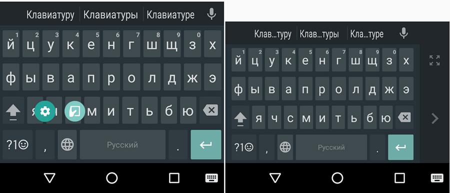 Как сделать клавиатуру на android 14
