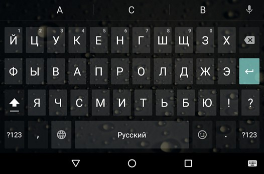 клавиатура Google из Android N Preview 3 (v5.1)