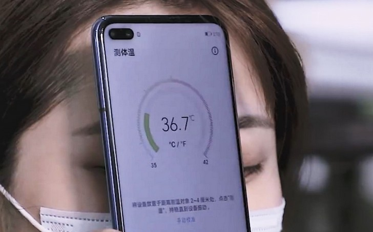 Honor Play 4. Смартфоном можно измерять температуру тела человека