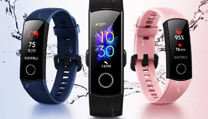 Honor Band 5. Новый фитнес-браслет уже доступен для предварительного заказа