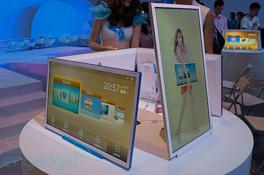 Пятничное. Еще один огромный планшет (или Android телевизор) представлен в Китае.