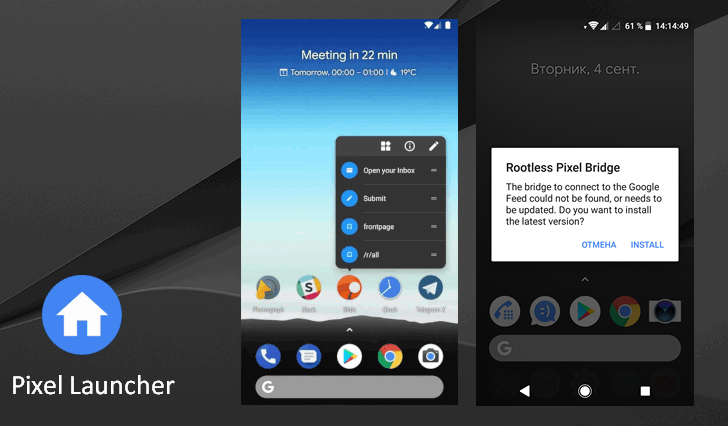 rootless pixel launcher | 4Tablet-PC | 4Tablet-PC