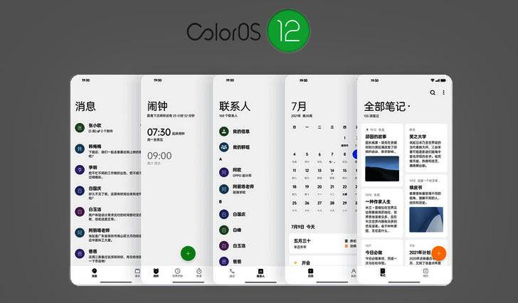 ColorOS 12 официально представлена. Что нового нас ждет в обновлении Android 12 для смартфонов OPPO, OnePlus и Realme