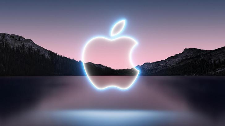 Где смотреть сегодняшнюю онлайн-трансляцию презентации новинок Apple