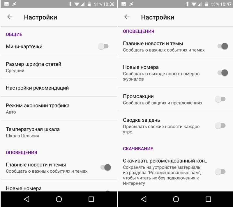 Программы для Android. Google Play Пресса обновилось, получив новый интерфейс (Скачать APK)