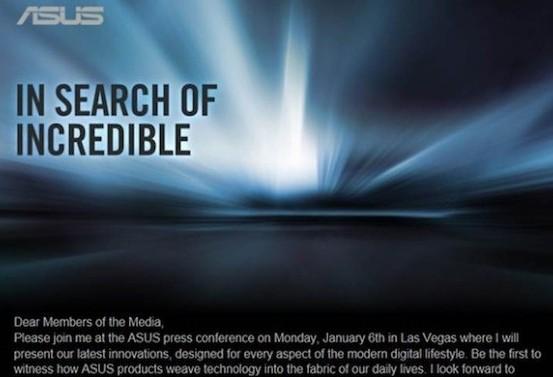 Asus в «поисках чего-то невероятного». Каким оно будет?