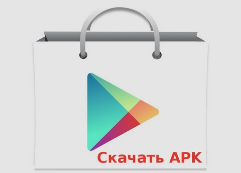 Скачать APK файлы приложений из Google Play Маркет можно с помощью расширения Toolbox for Google Play Store для браузера Chrome
