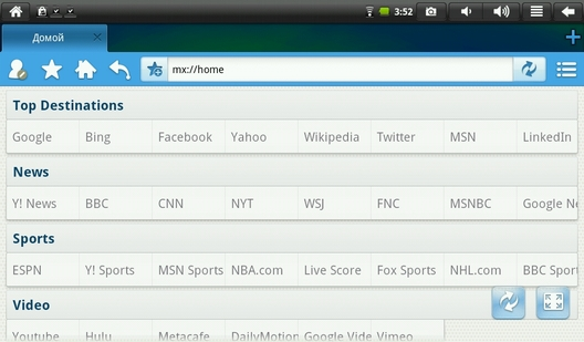 "Maxthon Mobile For 10"" Tablets."